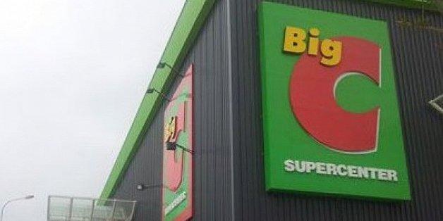 Bộ Công Thương làm việc cùng Tập đoàn Central Group tại Việt Nam về việc Big C tạm ngừng nhập hàng may mặc Việt Nam