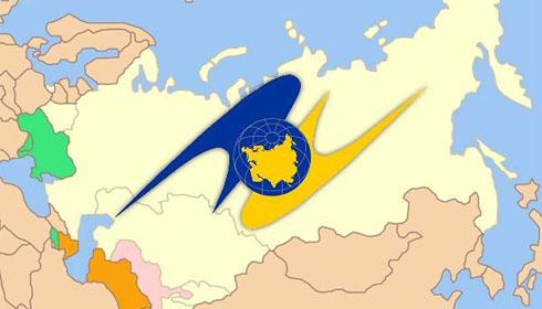 Hội thảo phổ biến nội dung FTA Việt Nam – Liên minh Kinh tế Á-Âu