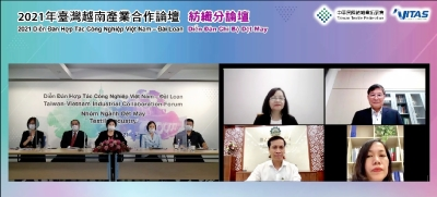 Hơn 200 người tham dự Diễn đàn Dệt May Việt Nam – Đài Loan 2021