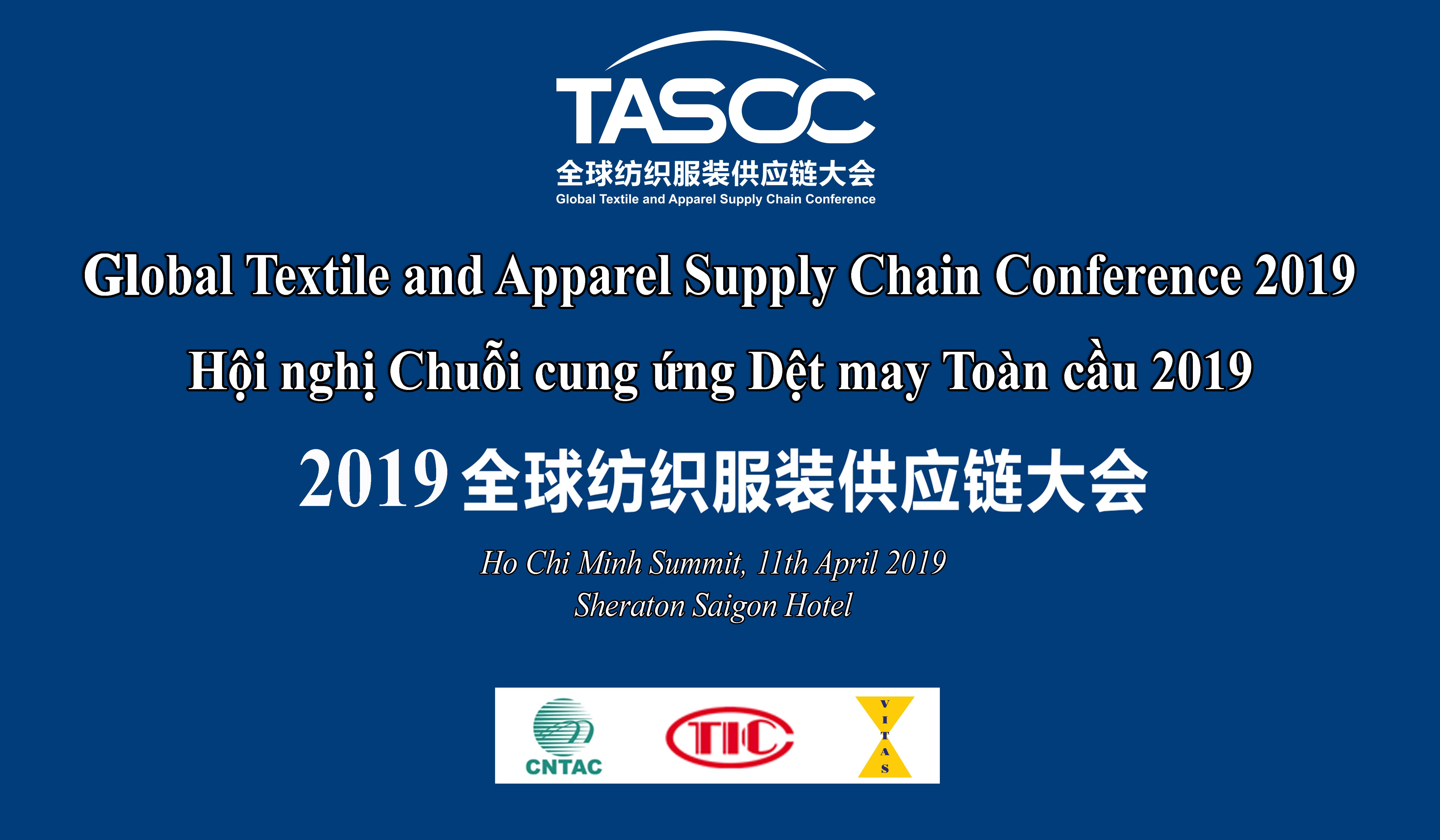 Mời tham dự Hội nghị chuỗi cung ứng...