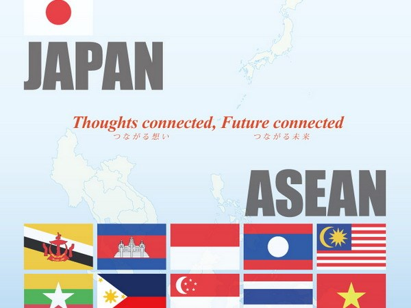 Hiệp định Đối tác Kinh tế toàn diện ASEAN - Nhật Bản (AJCEP)
