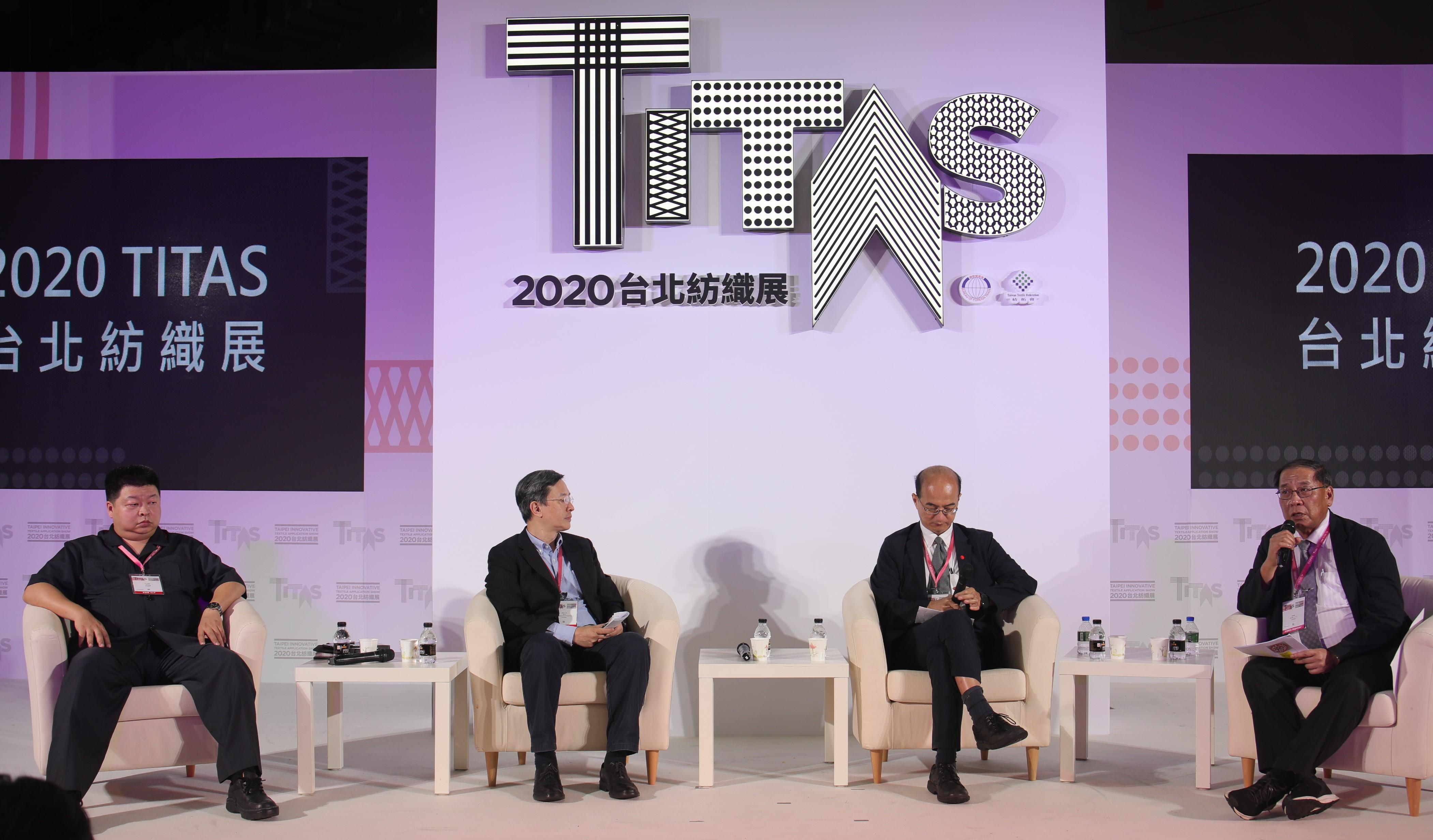 Hội chợ TITAS 2020