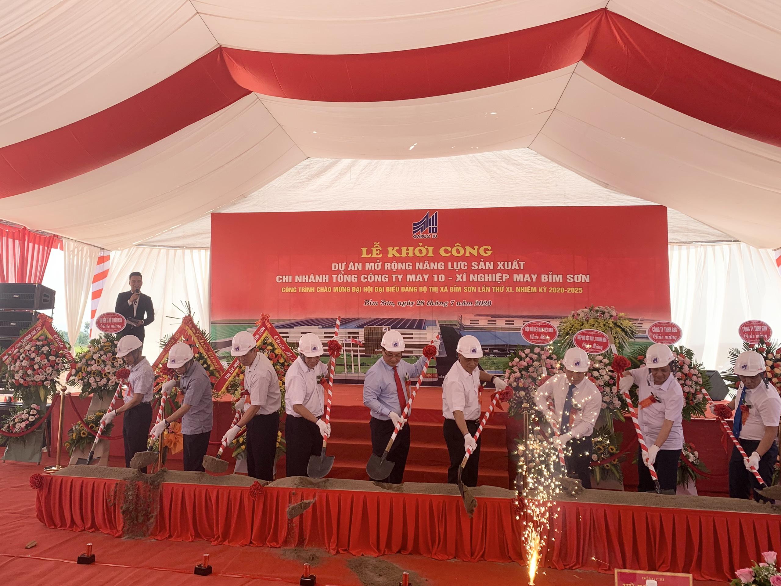 May 10 tiến hành lễ khởi công dự án mở rộng năng lực sản xuất Chi nhánh Tổng công ty May 10 - xí nghiệp may Bỉm Sơn