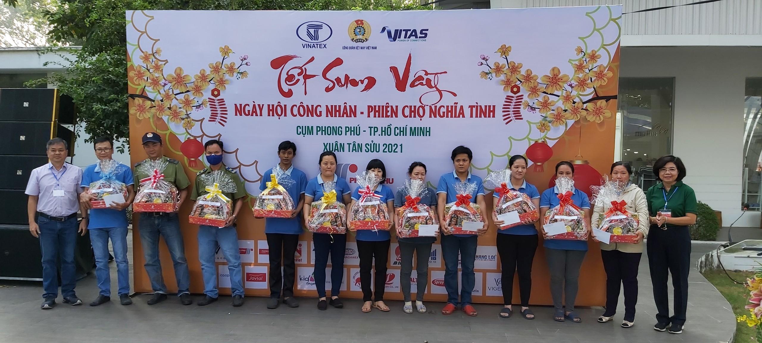 """Chương trình """"Tết sum vầy - Ngày hội công nhân – Phiên chợ nghĩa tình"""" 2021 được tổ chức tại TP. HCM"""